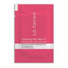 دستمال مرطوب پاکسازی کننده پوست  مخصوص پوستهای معمولی و مختلط